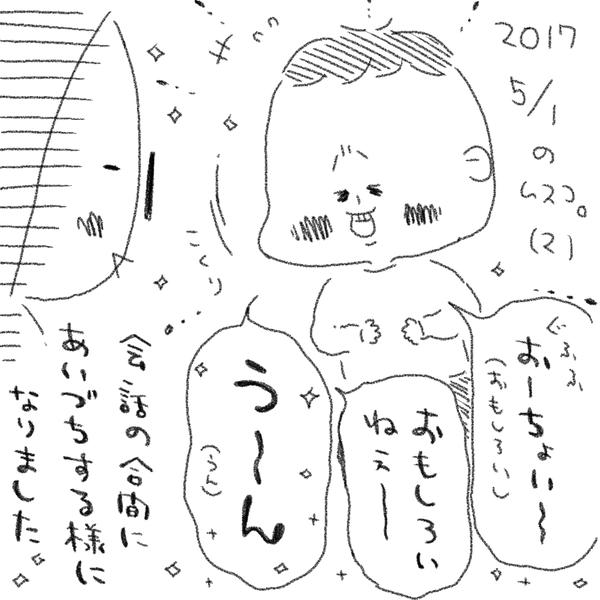 IMG_1416